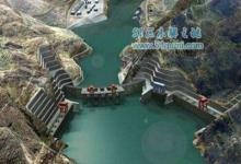 让你大开眼界:世界级巨型水电站